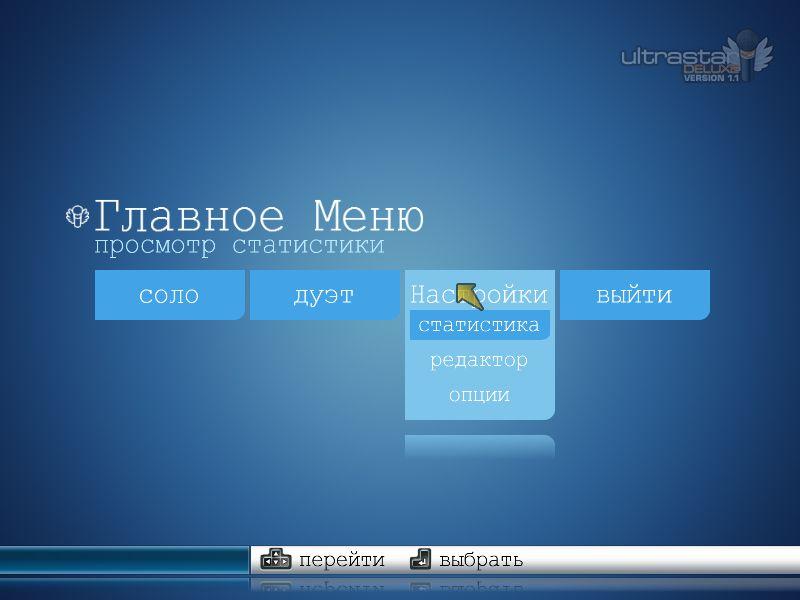 Descargar Juegos De Tetris Gratis Para Celular Nokia